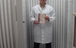 Fototerapia Ultravioleta UVB ou PUVA- um tratamento de luz